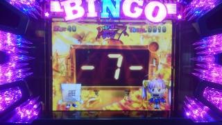 2015-6-16 BINGONEO (7)