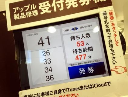 141230_apple.jpg