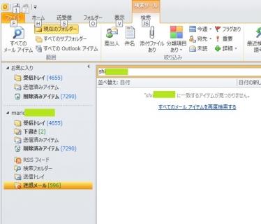150403_sakura01.jpg
