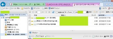 150403_sakura02.jpg