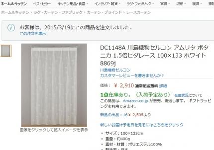 150512_cat.jpg