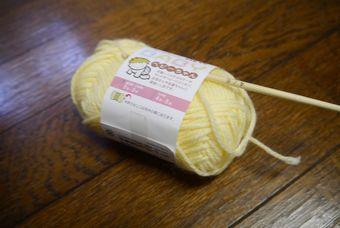 黄色の毛糸
