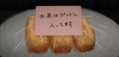 稲荷寿司2