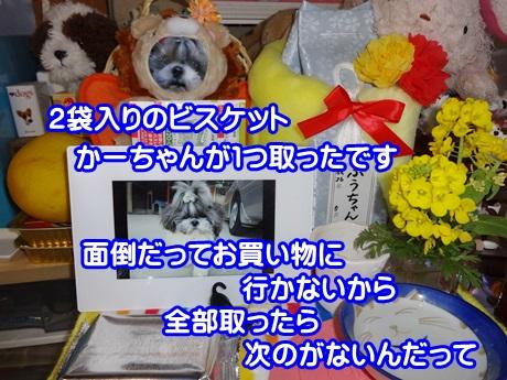 0326-04_2015032615542196d.jpg