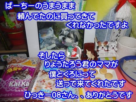 1220-03_201412201605119a3.jpg