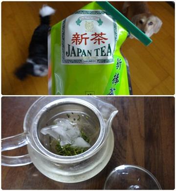 0608-お茶