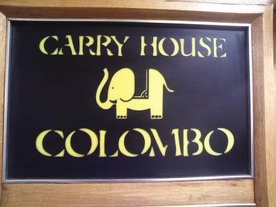 コロンボの看板
