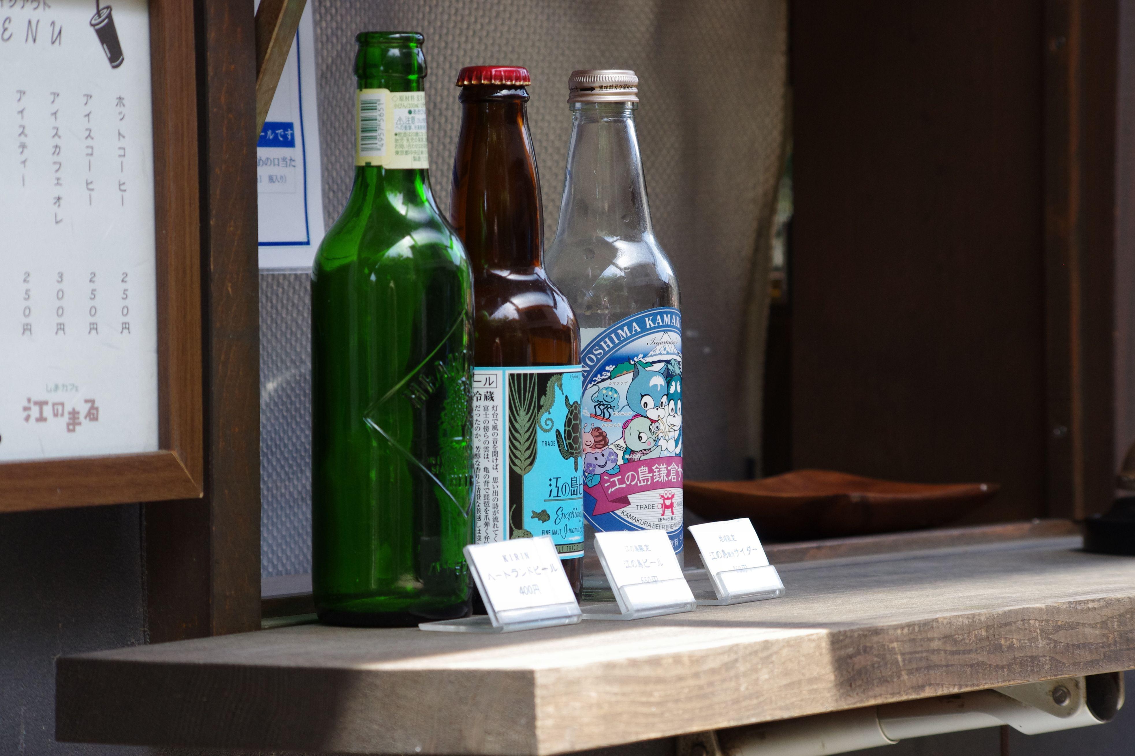江の島ビール
