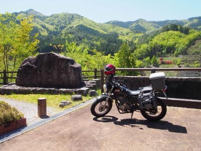 大ヶ洞ダム(はぎの湖)