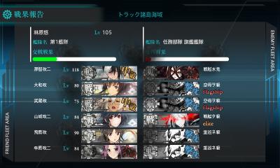 E-5ボス