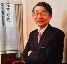 元特許庁長官・知財評論家 荒井 寿光 氏