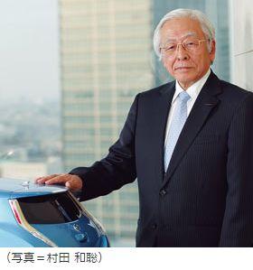 日産自動車相談役名誉会長 小枝 至 氏