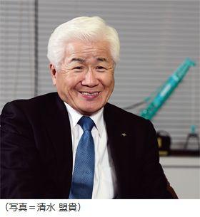 神戸製鋼所会長 佐藤 廣士 氏