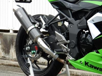 Ninja250SL  BC4260JM (3)