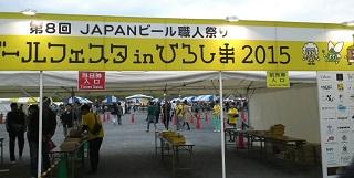2015,04,18-19blog1