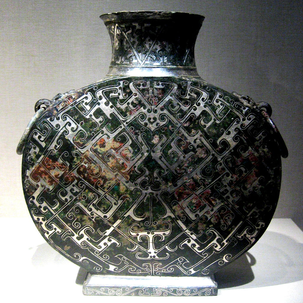 1024px-3rd_century_BC_Eastern_Zhou_bronze_and_silver_flask.jpg