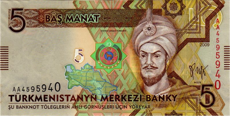 5_manat__Türkmenistan,_2009_a