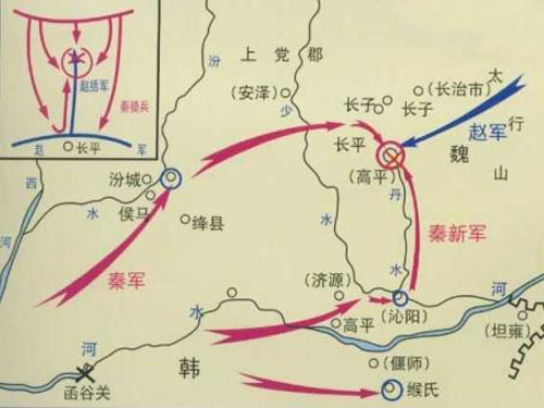 Battle_of_Changping_Map.jpg