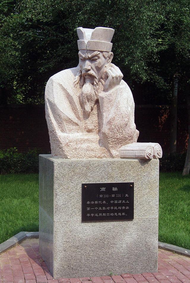 Shangyang.jpg