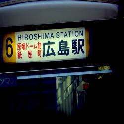Alfa+Neu+-+Hiroshima+Station_convert_20150606200116.jpg