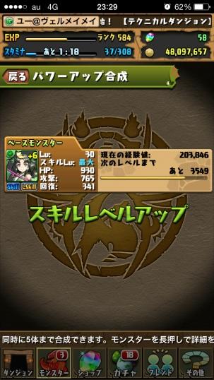 IMG_3108.jpg