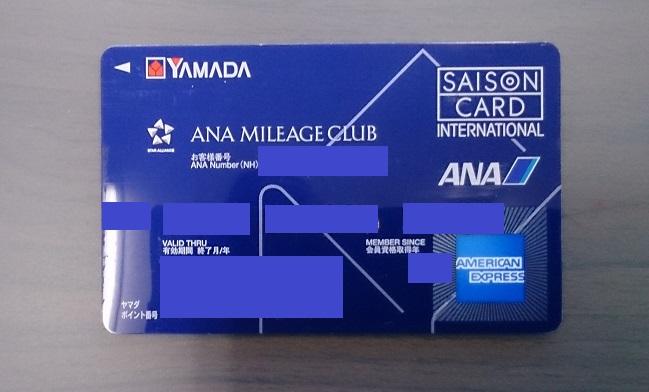 yamada CARD