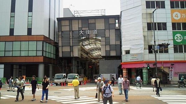 大街道入り口