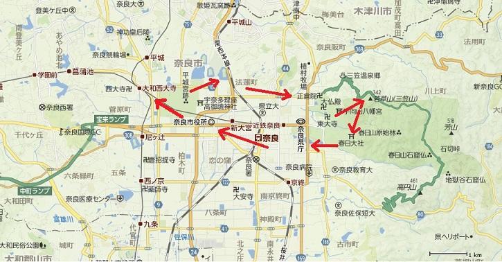 2平城京跡・奈良公園・若草山周遊