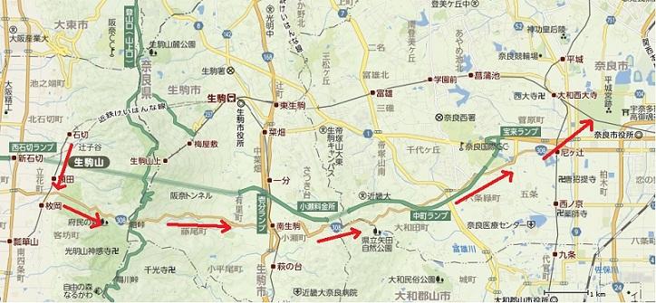 5暗峠奈良街道ワンウェイ