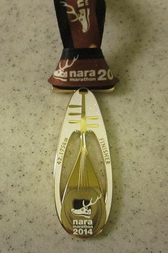 奈良マラソン2014完走メダル表