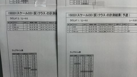 DSC_2565 (800x450)