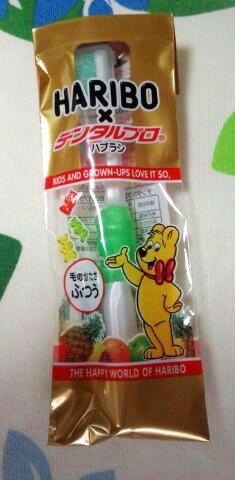 グミ歯ブラシ2