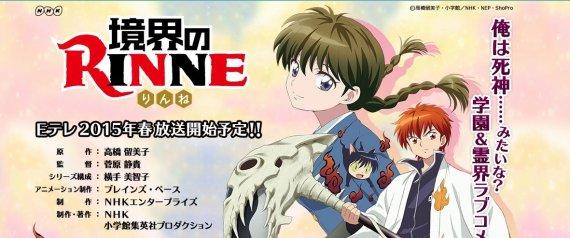 n-KYOKAI-NO-RINNE-large570.jpg