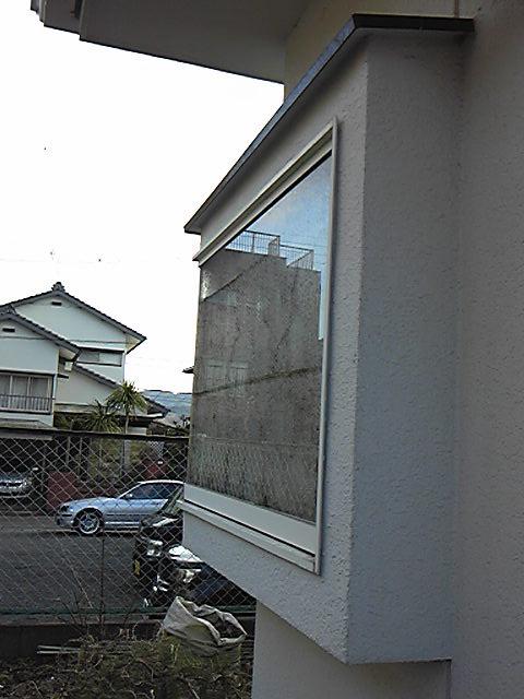 150203_084054.jpg