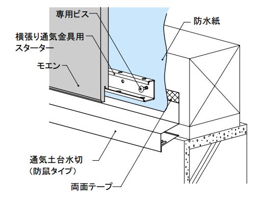 gaiheki_2015061920413212e.png