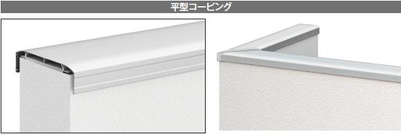 kasagi_2015062321183382b.png
