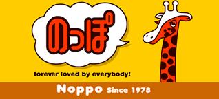 noppo.png