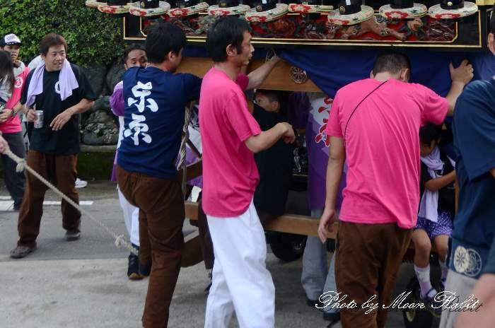 東原屋台(東原だんじり) 半被 祭り装束 御殿前 西条祭り2013