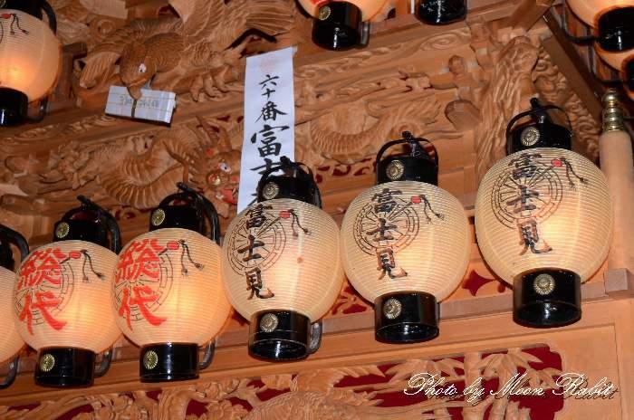 祭り提灯 富士見町屋台(富士見町だんじり) 西条祭り 伊曽乃神社祭礼 愛媛県西条市
