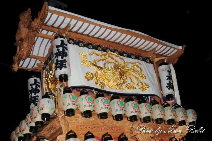 上神拝屋台(だんじり) 西条祭り