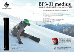 BP3-01 GS(変換後)