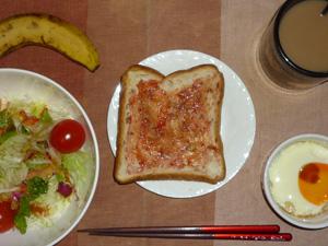 イチゴジャムトースト,サラダ,目玉焼き,バナナ