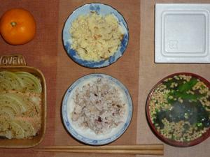 胚芽押麦入り五穀米,納豆,玉葱のオーブン焼き,マッシュポテト,納豆汁,みかん