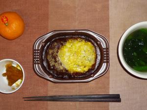 オムカレードリア,カボチャの煮物,ほうれん草のオニオンスープ,みかん