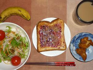 ブルーベリージャムトースト,サラダ,鶏の唐揚げ,バナナ,コーヒー