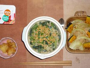 納豆おじや,カボチャと玉葱のオーブン焼き,ジャガイモの味噌炒め,ヨーグルト