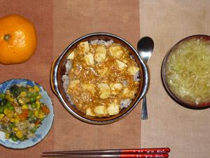 麻婆豆腐丼,ほうれん草とミックスベジタブルのソテー,キャベツのおみそ汁,みかん