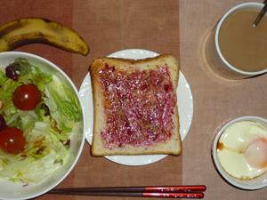 ブルーベリージャム,トースト,サラダ,目玉焼き,バナナ,コーヒー
