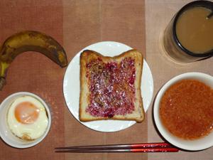 ブルーベリージャムトースト,トマトスープ,目玉焼き,バナナ,コーヒー