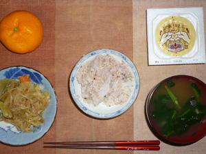 胚芽押麦入り五穀米,納豆,蒸し野菜炒め,ほうれん草のおみそ汁,みかん